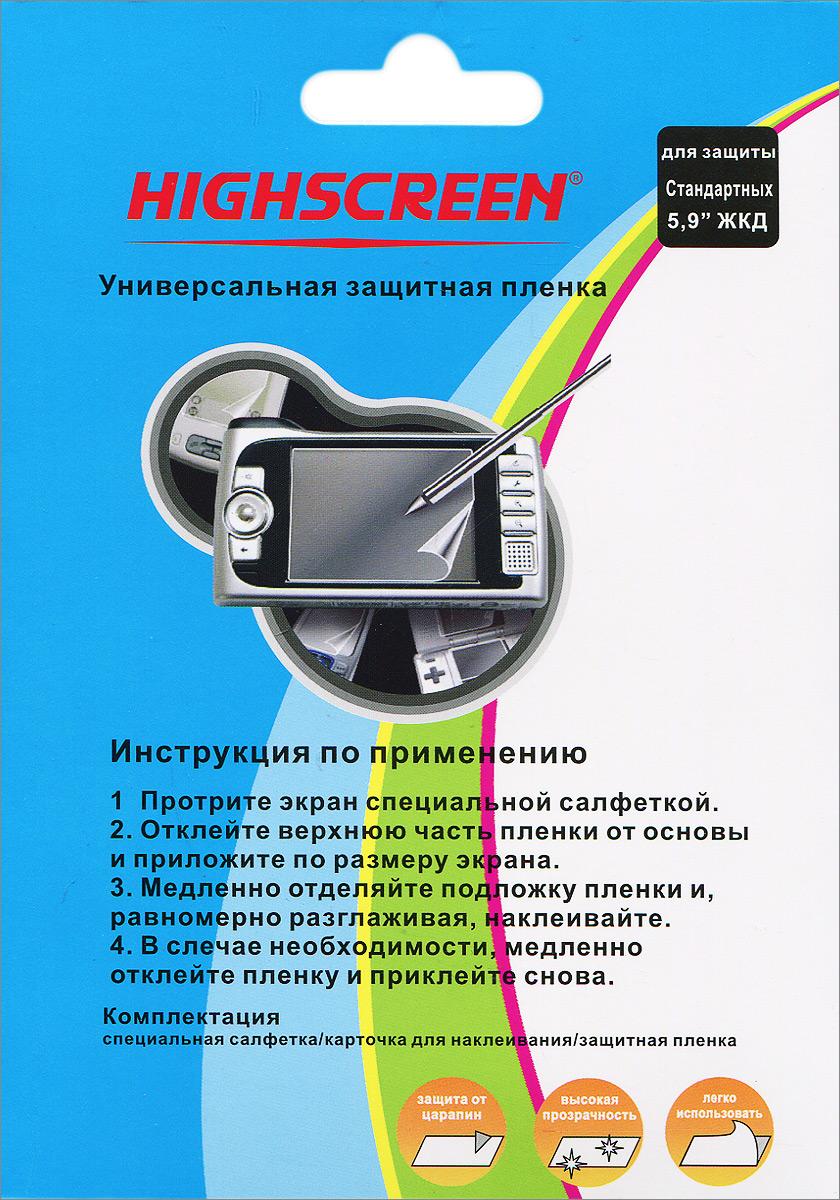 Универсальная защитная пленка Highscreen с разметкой 1