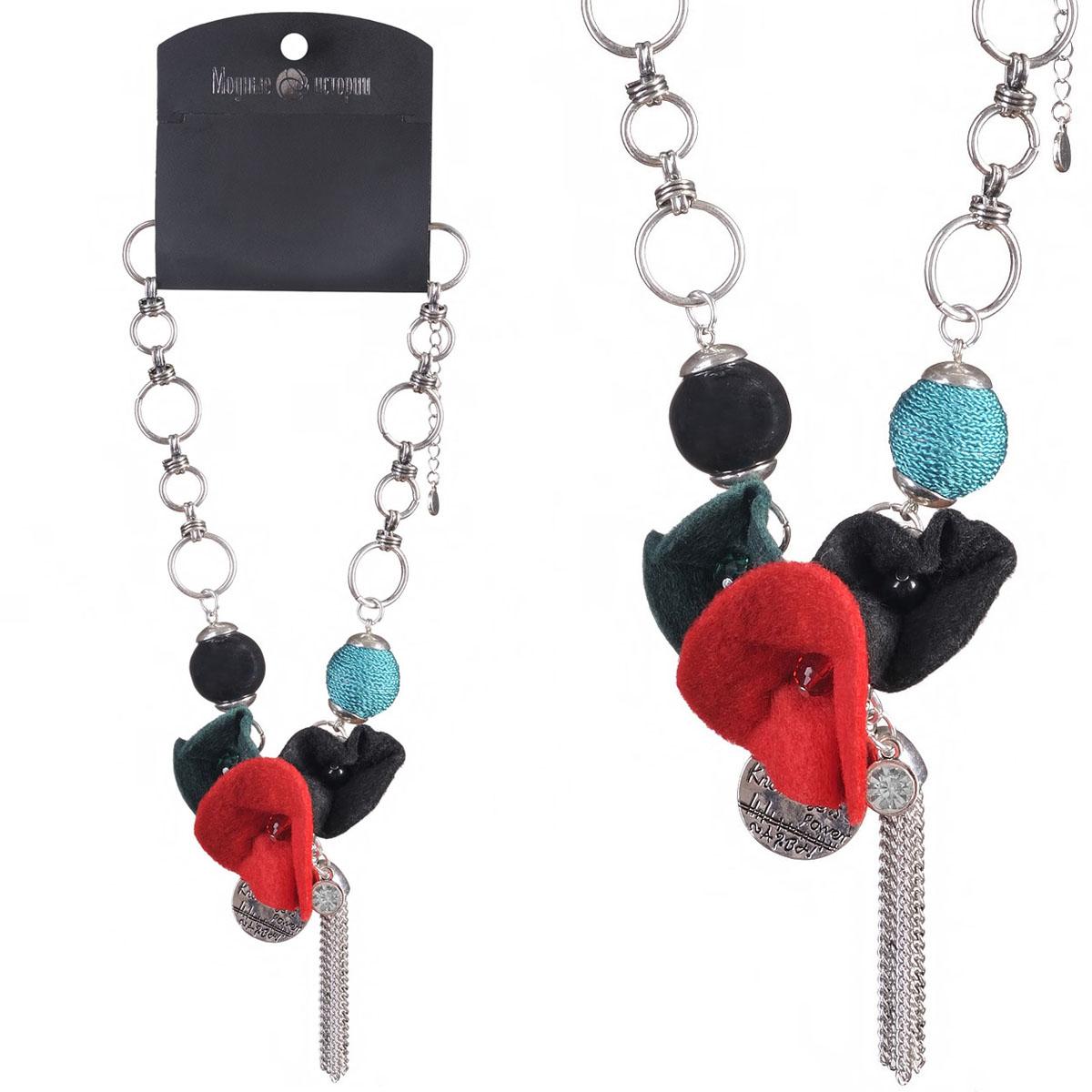 Ожерелье Модные истории, цвет: красный, зеленый, черный, серебряный. 12/051912/0519Прелестное ожерелье Модные истории изготовлено из металла и состоит из звеньев различных форм и размеров. Модель дополнена декоративными цветами из текстиля, посередине украшенными бусинами, двумя крупными бусинами из пластика (одна оформлена плетеной текстильной нитью) и тремя подвесками. Одна подвеска имеет круглую форму и декорирована стразом, вторая - форму медальона, украшена гравированным узором и надписями, третья исполнена в форме кисточки с тонкими металлическими цепочками. Ожерелье застегивается на замок-карабин. Длина изделия регулируется. Эффектное ожерелье поможет вам создать уникальный и запоминающийся образ и позволит выделиться среди окружающих.