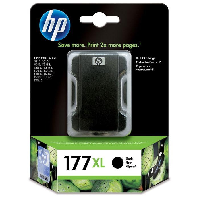 HP C8719HE (177 XL), Black струйный картриджC8719HEЧернила HP 177 XL Vivera обеспечивают живые насыщенные цвета для создания реалистичных фотографий и