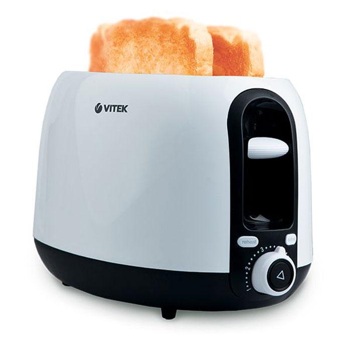 Vitek VT-1577(BW) тостерVT-1577(BW)Завтрак с хрустящими и ароматными тостами поднимет настроение на целый день! А идеально приготовить это лакомство позволит стильный и компактный тостер VT-1577 BW. Легкое в управлении устройство поможет в считанные минуты приготовить превосходный завтрак на двоих благодаря двум отсекам для тостов. А еще такой тостер позволяет подогревать или размораживать тосты. Также вы можете остановить процесс поджаривания в любой момент, просто нажав соответствующую кнопку. Важно, что в данной модели предусмотрен высокий подъем тостов - извлекать гренки вы сможете с максимальным комфортом. Функция регулировки степени поджаривания тостов позволит выбрать оптимальный режим и скорость приготовления из 6-ти предложенных. Корпус тостера выполнен из термостойкого не нагревающегося пластика, что обеспечит безопасную работу с устройством.