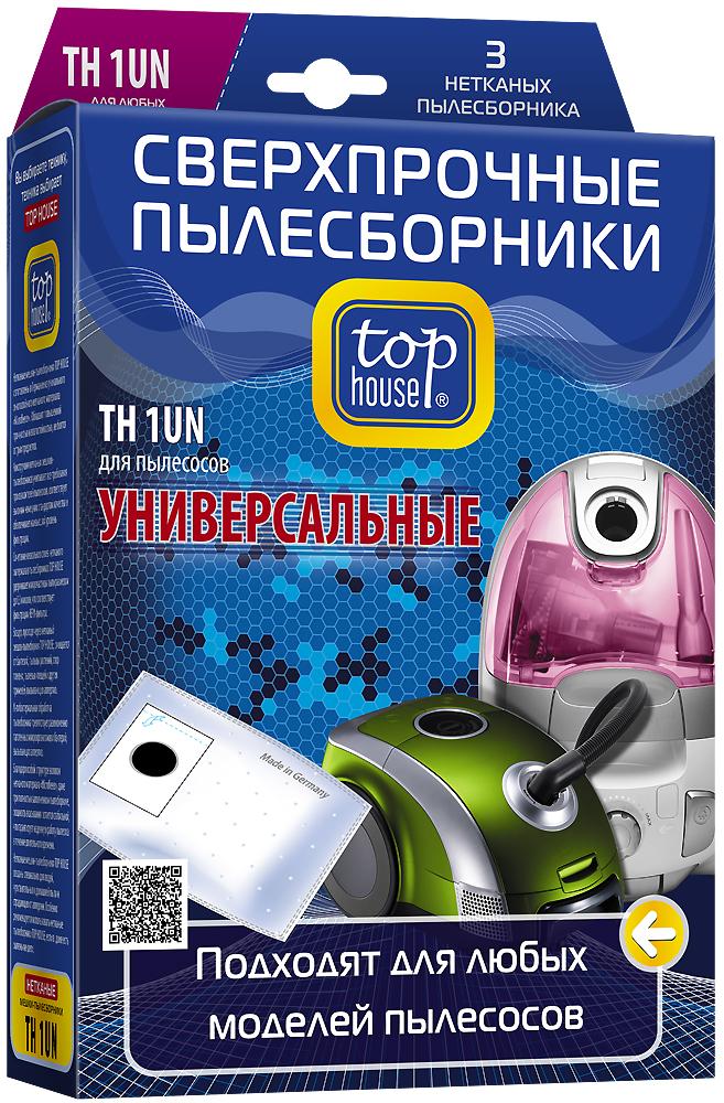 Top House TH 1 UN мешки-пылесборники (3 шт.)64812Top House TH 1 UN, мешки-пылесборники из нетканого материала, универсальные, для любых моделей пылесосов, с системой мегафильтрации. Обладают повышенной прочностью и влагостойкостью, не боятся острых предметов и соответствуют самым высоким стандартам качества. Универсальные мешки-пылесборники из нетканого материала избавляют от мельчайшей пыли, легко устанавливаются и заменяются, а также продлевают жизнь вашему пылесосу. Степень фильтрации нетканого синтетического материала сопоставима с качеством фильтрации HEPA-фильтра.
