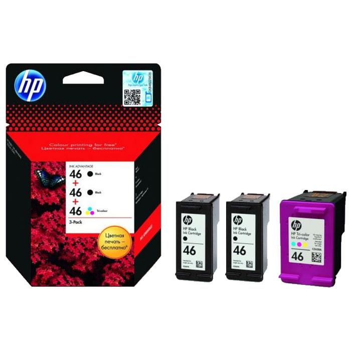HP F6T40AE (46) набор струйных картриджей для Deskjet Ink Advantage 2020hc/2520hcF6T40AE,889209Картриджи HP 46 Ink Advantage позволяют печатать высококачественные документы и яркие фотографии, экономя