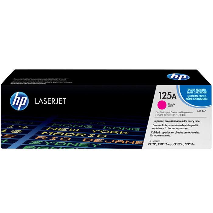 HP CB543A, Magenta лазерный картридж для Color LaserJet CP1215/CP1515n/CM1312CB543AНе нужно слов, когда есть реалистичные фотографии высокого качества с картриджем HP 125A. Четкая передача