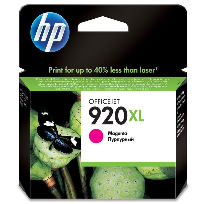 HP CD973AE (920XL), Magenta струйный картридж для Officejet 6000/6500/6500A/7000/7500ACD973AEКартридж повышенной емкости HP 920XL (CD973AE) с чернилами для печати ярких цветных и документов. Печатайте текстовые документы на уровне лазерных устройств и четкие изображения, устойчивые к выцветанию в течение многих десятилетий с картриджами HP. Доверьтесь надежной работе оригинальных картриджей HP. Каждый оригинальный картридж НР является принципиально новым и гарантирует великолепное качество печати. Совместимые типы чернил: на основе красителя Капля чернил: 5.5 пл (HDW)/1.3 пл (LDW)