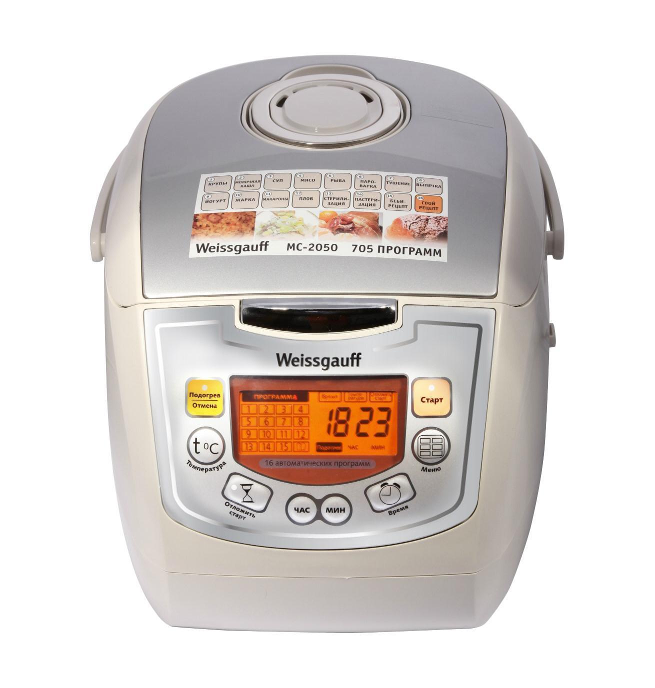 Weissgauff MC-2050 мультиварка