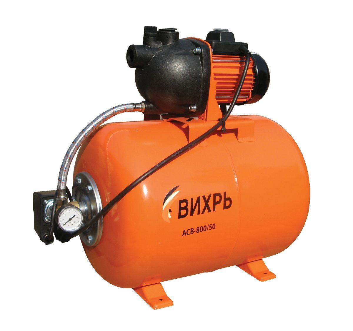 Насосная станция Вихрь АСВ-800/5068/1/3Насосная станция Вихрь АСВ-800/50 предназначена для бесперебойного водоснабжения в автоматическом режиме, коттеджей, дач, ферм и других потребителей. При этом она автоматически поддерживает необходимое давление в системе водоснабжения, самостоятельно включаясь и отключаясь по мере расходования воды потребителями. Встроенный датчик давления обеспечивает автоматическое включение насоса в случае необходимости. Гидроаккумулятор служит для аккумулирования воды под давлением и сглаживания гидроударов. Он состоит из стального резервуара со сменной мембраной из пищевой резины и имеет пневмоклапан для закачивания сжатого воздуха. Насос со встроенным эжектором, сочетает преимущества центробежных с практичностью самовсасывающих насосов. Встроенный внутренний эжектор с системой труб Вентури обеспечивает хорошие условия всасывания на входе в насос и позволяет создать высокое давление на выходе. Они позволяют перекачивать воду с меньшими, по сравнению с обычными центробежными...