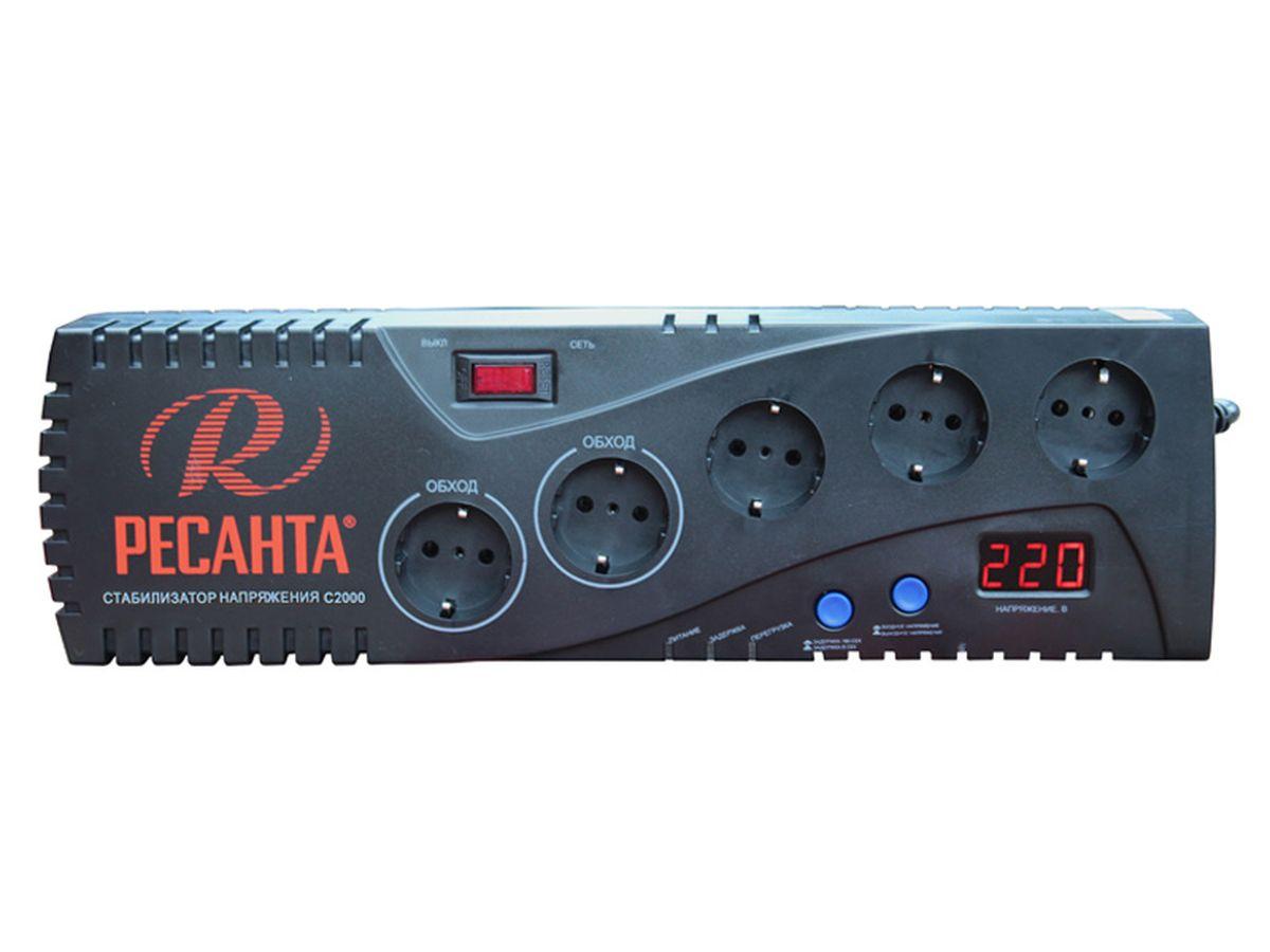 Стабилизатор напряжения Ресанта С2000С2000Стабилизатор напряжения С2000 разработан в соответствии с международными стандартами для защиты подключенных устройств от аварийных скачков электроэнергии. Область применения - компьютеры; - периферийные устройства; - офисная техника; - телефонные линии; - бытовое оборудование, не имеющее высоких пусковых токов. Общие функции стабилизатора напряжения Регулировка выходного напряжения в широком диапазоне, дискретным способом без искажения формы сигнала. Широкий диапазон входных напряжений 140-260 В. Высокое быстродействие. Контроль над выходным напряжением с помощью встроенного в корпус вольтметра. Возможность автоматического отключения нагрузки при выходе за предельные границы диапазона выходного напряжения. Автоматическое отключение нагрузки при коротком замыкании. Автоматическое подключение нагрузки при восстановлении выходного напряжения в пределах рабочего диапазона. ...
