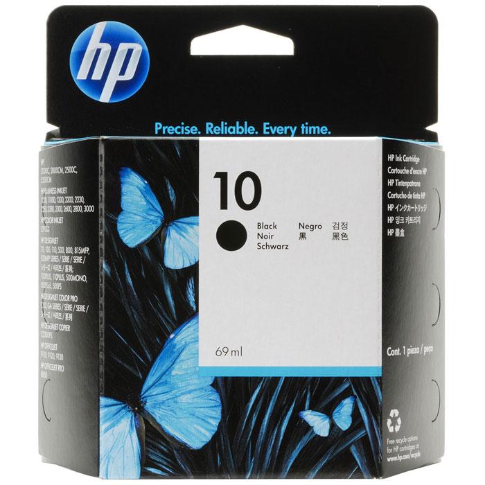 HP C4844AE (10), Black струйный картриджC4844AEКартридж с чернилами HP 10 идеально подходит деловым пользователям-профессионалам, нуждающимся в быстродействующих, простых, надежных решениях для качественной цветной печати. Картриджи с интеллектуальной системой подачи чернил обеспечивают простую и четкую печать. Исключительное фотографическое качество благодаря разработанной НР технологии послойного формирования цвета и печати с высоким разрешением Чёткие чёрные и цветные линии благодаря нанесению мельчайших капель чернил HP и печати с высоким разрешением Надежная продукция HP экономит время, улучшает производительность и позволяет сэкономить