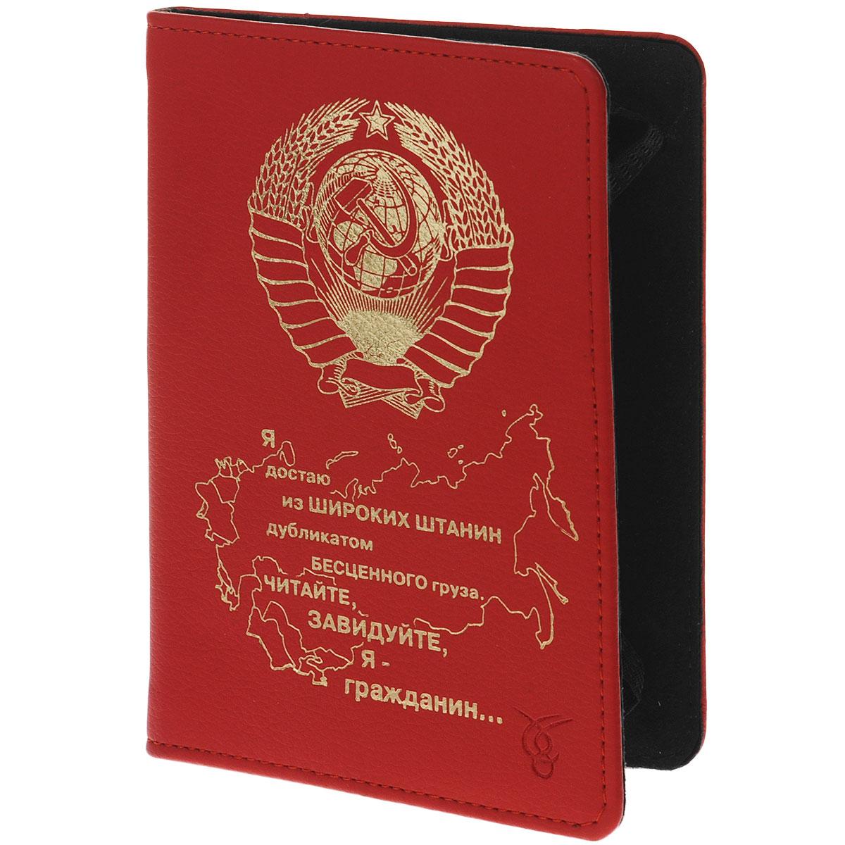 "Vivacase Soviet чехол для планшетов 7""+, Red (VUC-CSV07P-r)"
