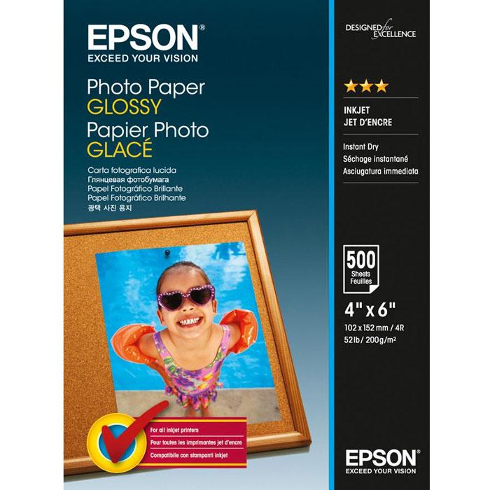 Epson Photo Paper Glossy 10x15 (C13S042549) глянцевая фотобумага, 500 листовC13S042549Плотная глянцевая фотобумага Epson Photo Paper Glossy с полимерным покрытием, предназначенная для ежедневной печати высококачественных фотографий в домашних условиях. Качество цветопередачи соответствует лучшим образцам фотобумаги Epson. Имеет высокую водо- и светостойкость, стойкость к истиранию и действию кислорода. Обладает улучшенными характеристиками подачи в печатающее устройство. Прозрачность Яркость: 0.92 Ламинация