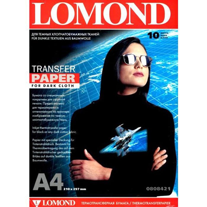 Lomond Ink Jet Transfer Dark Cloth 140/A4/10л термотрансферная бумага для темных тканей0808421Размеры: 210 х 297 мм