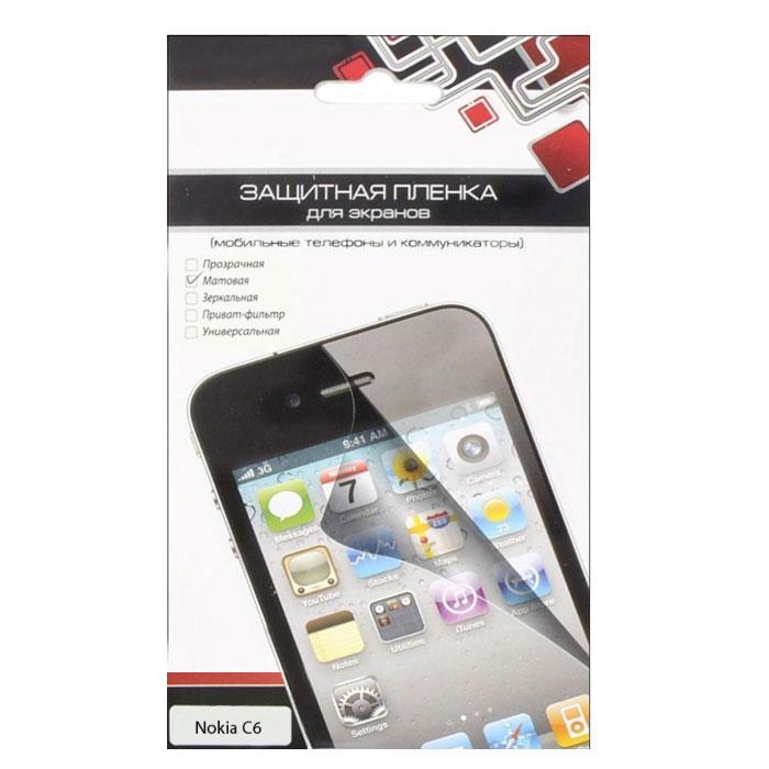 Liberty Project защитная пленка для Nokia C6, матоваяCD020608Защитная пленка Liberty Project предназначена для защиты поверхности экрана Nokia C6, а также частей корпуса цифрового устройства от царапин, потертостей, отпечатков пальцев и прочих следов механического воздействия. Данная защитная пленка не снижает чувствительности на нажатие. На защитной пленке есть все технологические отверстия. Потребительские свойства и эргономика сенсорного экрана при этом не ухудшаются.