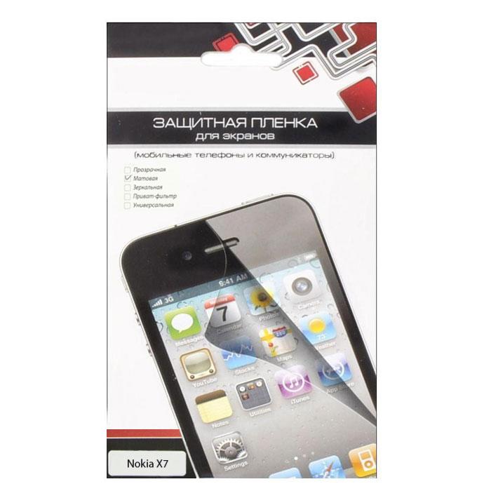 Liberty Project защитная пленка для Nokia X7, матоваяCD018957Защитная пленка Liberty Project предназначена для защиты поверхности экрана Nokia X7, а также частей корпуса цифрового устройства от царапин, потертостей, отпечатков пальцев и прочих следов механического воздействия. Данная защитная пленка не снижает чувствительности на нажатие. На защитной пленке есть все технологические отверстия. Потребительские свойства и эргономика сенсорного экрана при этом не ухудшаются.