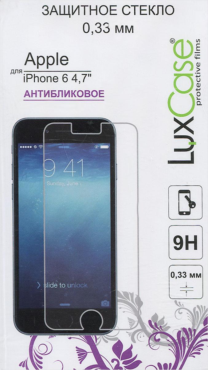 Luxcase защитное стекло для iPhone 6, антибликовое81214Защитное стекло Luxcase обеспечивает надежную защиту сенсорного экрана смартфона от большинства механических повреждений и сохраняет первоначальный вид устройства, его цветопередачу и управляемость. В случае падения стекло амортизирует удар, позволяя сохранить экран целым и избежать дорогостоящего ремонта. Стекло обладает особой структурой, которая держится на экране без клея и сохраняет его чистым после удаления.