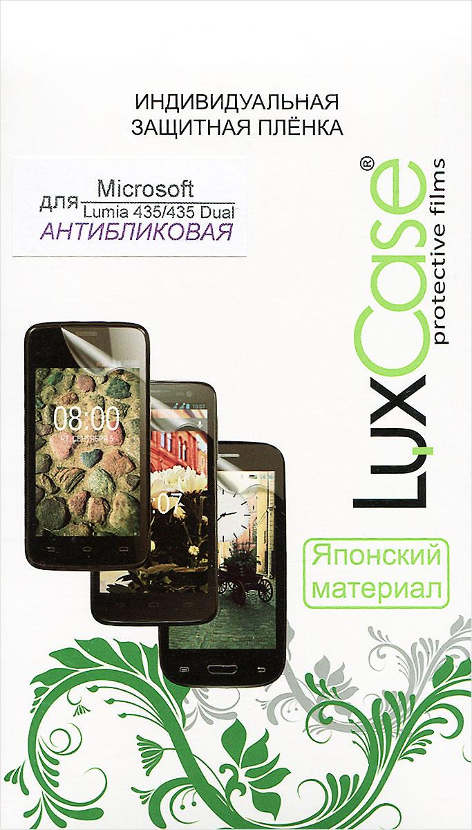 Luxcase защитная пленка для Lumia 435/435 Dual, антибликовая81303Защитная пленка Luxcase имеет два защитных слоя, которые снимаются во время наклеивания. Данная модель не снижает чувствительности на нажатие. На ней есть все технологические отверстия. Благодаря использованию высококачественного японского материала пленка легко наклеивается, плотно прилегает, имеет высокую прозрачность и устойчивость к механическим воздействиям. Потребительские свойства и эргономика сенсорного экрана при этом не ухудшаются.