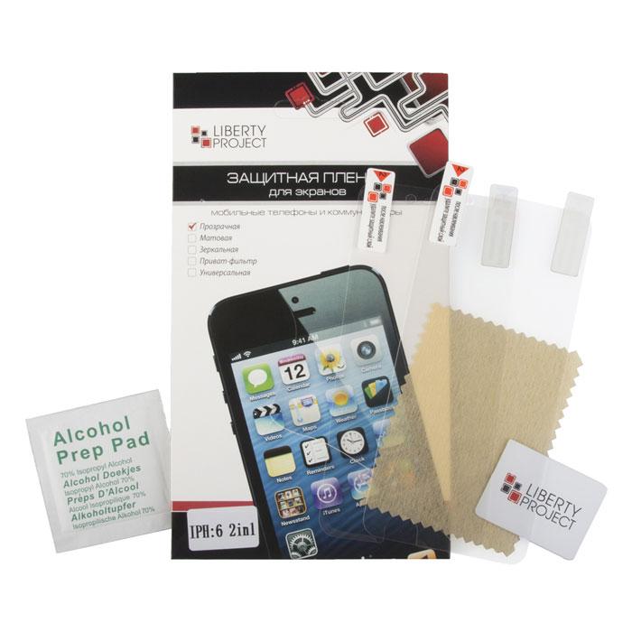 Liberty Project защитная пленка для iPhone 6/6s, двойная прозрачнаяR0006623Защитная пленка Liberty Project предназначена для защиты поверхности экрана, а также частей корпуса цифрового устройства от царапин, потертостей, отпечатков пальцев и прочих следов механического воздействия.