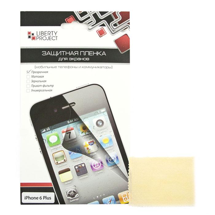 Liberty Project защитная пленка для iPhone 6 Plus, прозрачнаяR0006526Защитная пленка Liberty Project предназначена для защиты поверхности экрана, а также частей корпуса iPhone 6 Plus от царапин, потертостей, отпечатков пальцев и прочих следов механического воздействия.