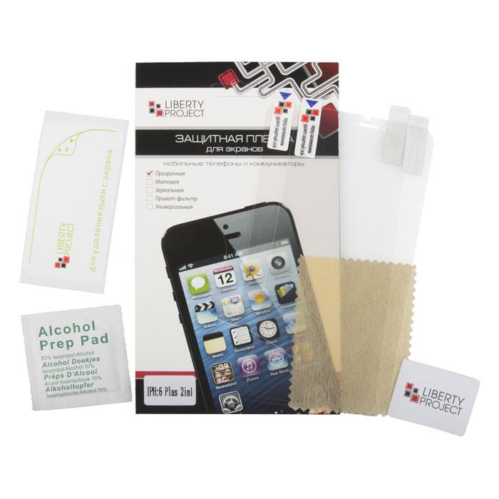 Liberty Project защитная пленка для iPhone 6 Plus, двойная прозрачнаяR0006624Защитная пленка Liberty Project предназначена для защиты поверхности экрана, а также частей корпуса iPhone 6 Plus от царапин, потертостей, отпечатков пальцев и прочих следов механического воздействия.