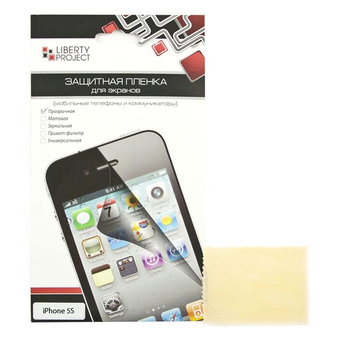 Liberty Project защитная пленка для iPhone 5s, двойная прозрачнаяR0000570Защитная пленка Liberty Project предназначена для защиты поверхности экрана, а также частей корпуса iPhone 5s от царапин, потертостей, отпечатков пальцев и прочих следов механического воздействия.