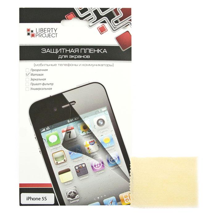 Liberty Project защитная пленка для iPhone 5s, двойная матоваяSM002073Защитная пленка Liberty Project предназначена для защиты поверхности экрана, а также частей корпуса iPhone 5s от царапин, потертостей, отпечатков пальцев и прочих следов механического воздействия.