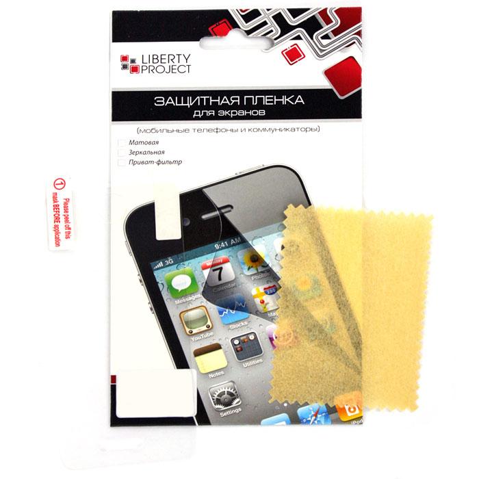 Liberty Project защитная пленка для iPhone 5/5c/5s, матоваяCD125561Защитная пленка Liberty Project предназначена для защиты поверхности экрана, а также частей корпуса iPhone 5/5c/5s от царапин, потертостей, отпечатков пальцев и прочих следов механического воздействия.
