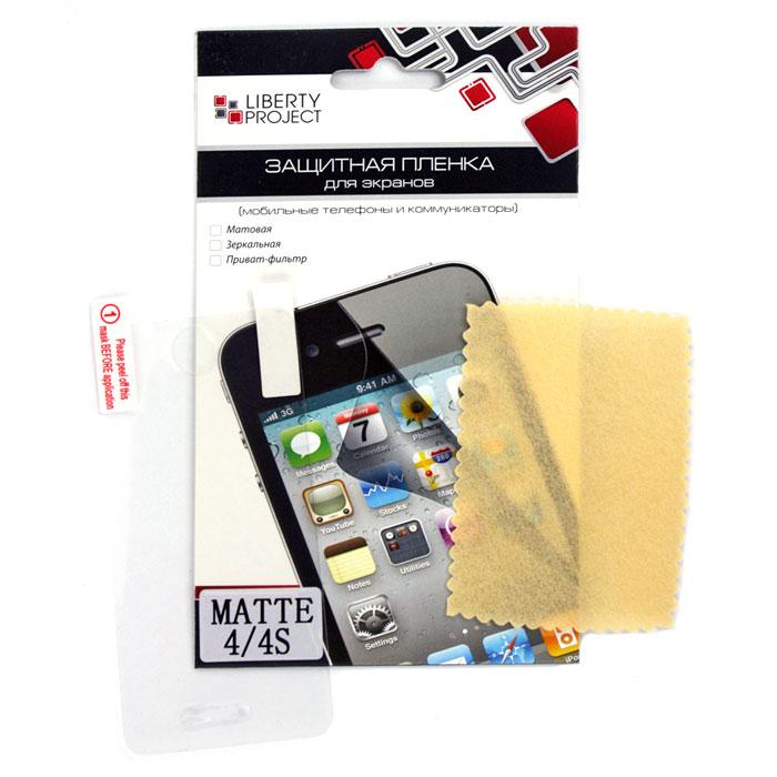 Liberty Project защитная пленка для iPhone 4/4S, матоваяCD013624Защитная пленка Liberty Project предназначена для защиты поверхности экрана, а также частей корпуса iPhone 4/4S от царапин, потертостей, отпечатков пальцев и прочих следов механического воздействия.