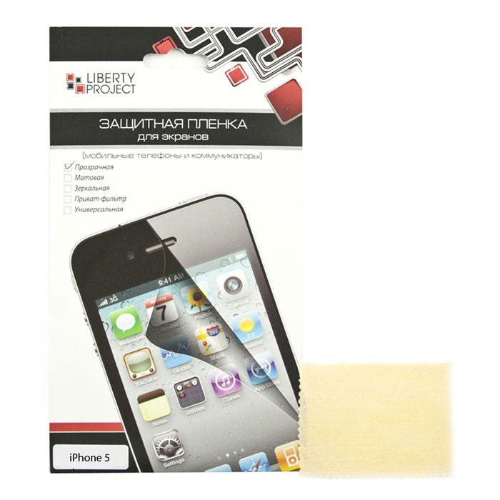 Liberty Project защитная пленка для iPhone 5, двойная прозрачнаяCD125560Защитная пленка Liberty Project предназначена для защиты поверхности экрана, а также частей корпуса iPhone 5 от царапин, потертостей, отпечатков пальцев и прочих следов механического воздействия.