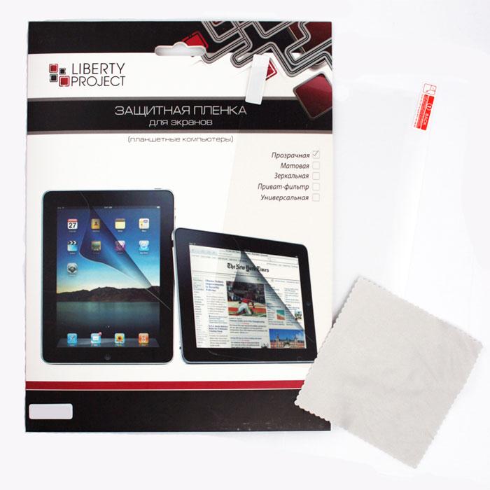 Liberty Project защитная пленка для iPad Air/Air 2, прозрачнаяSM002070Защитная пленка Liberty Project предназначена для защиты поверхности экрана, а также частей корпуса iPad от царапин, потертостей, отпечатков пальцев и прочих следов механического воздействия.
