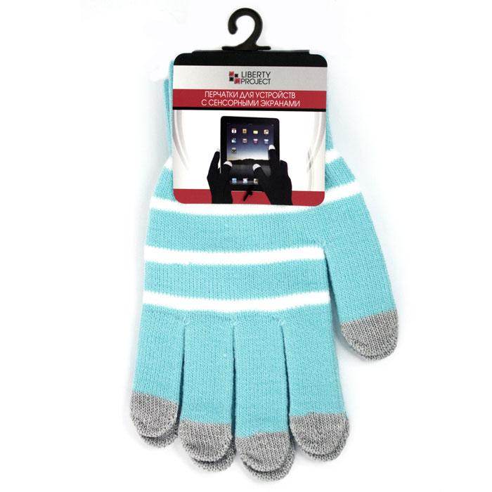Liberty Project С полосками, Light Blue перчатки для сенсорных экранов, размер M (9003)CD125831Перчатки Liberty Project С полосками предназначены для удобства использования цифровых устройств с сенсорными экранами в сезон холодов и для работы при низких температурах. Все пять пальцев имеют на подушечках перчаток проводящие сенсорные нити, что позволяет пользоваться мобильным устройством, не снимая перчаток.