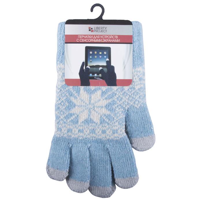 Liberty Project Снежинка, Light Blue перчатки для сенсорных экранов, размер S (1004)0L-00000024Перчатки Liberty Project Снежинка предназначены для удобства использования цифровых устройств с сенсорными экранами в сезон холодов и для работы при низких температурах. Все пять пальцев имеют на подушечках перчаток проводящие сенсорные нити, что позволяет пользоваться мобильным устройством, не снимая перчаток.