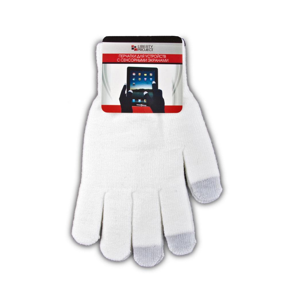 Liberty Project, White перчатки для сенсорных экранов (размер S)R0000495Перчатки Liberty Project предназначены для удобства использования цифровых устройств с сенсорными экранами в сезон холодов и для работы при низких температурах. Управление девайсами осуществляется с помощью трех пальцев на каждой перчатке.