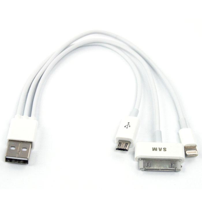Liberty Project дата-кабель 4 в 1, White (15 см)SM000030Универсальный кабель Liberty Project 4 в 1 предназначен для передачи данных между вашим устройством и персональным компьютером, а также зарядки от источников питания с USB выходом. Снабжен сразу 3 типами коннекторов.