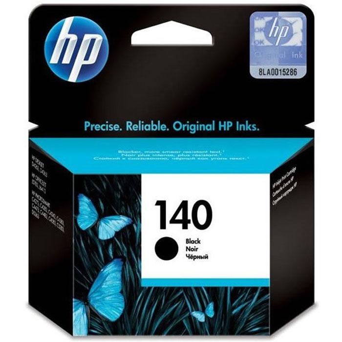 HP CB335HE (140), Black картридж для струйных принтеровCB335HEС помощью чёрного струйного картриджа HP 140 с чернилами Vivera можно получать результаты лазерного качества при повседневной печати. Оцените существенную экономию затрат при выборе этого оригинального струйного картриджа HP, рассчитанного на пользователя, печатающего время от времени небольшие объёмы материалов.