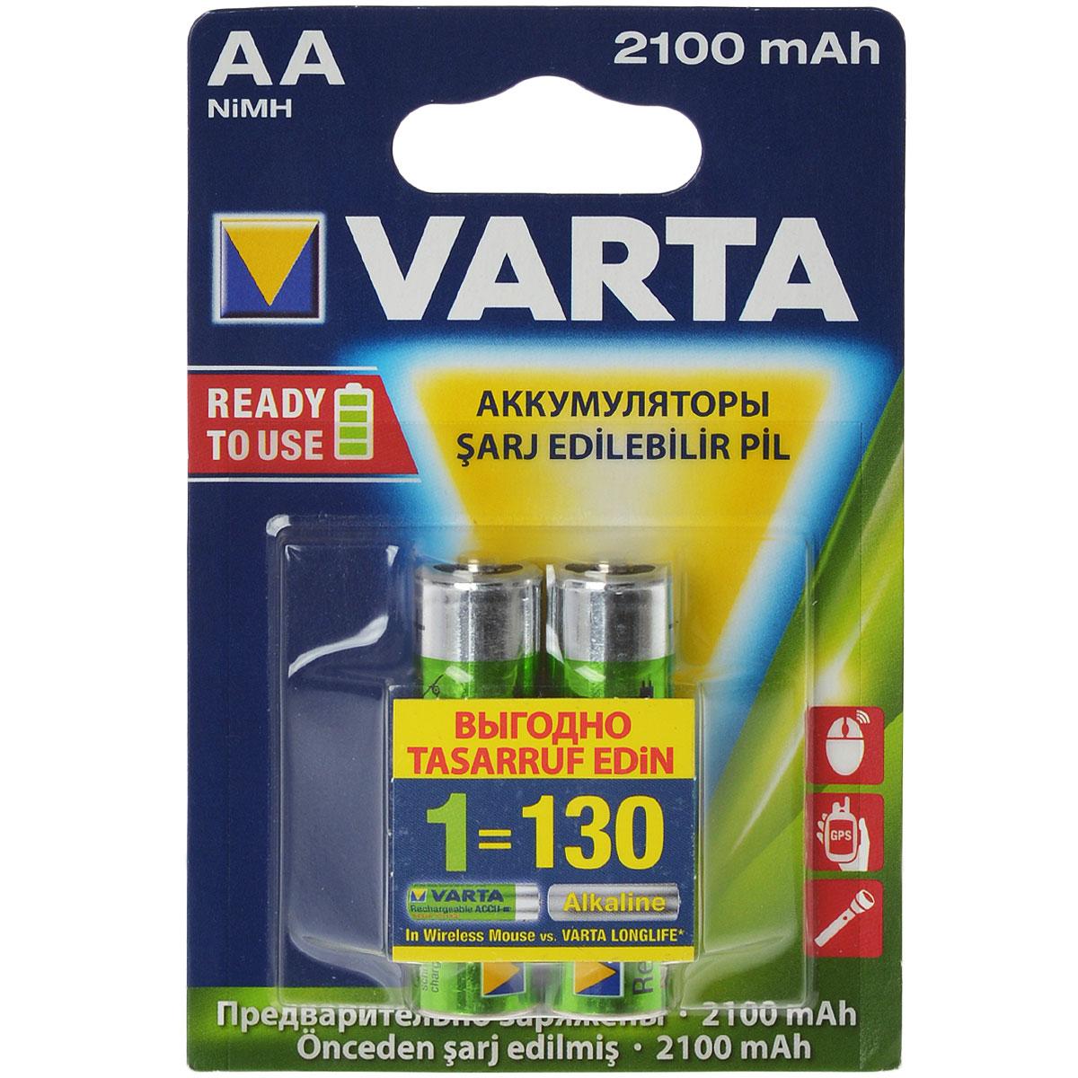 Аккумулятор Varta Ready2Use, тип АА, 2100 мАч, 2 шт40037Аккумуляторы Varta Ready2Use обеспечивают продолжительную работу всем стандартным устройствам. Во время хранения большая часть мощности у обыкновенных аккумуляторов сокращается, но аккумуляторы Varta с технологией Ready2Use обеспечивают сохранение мощности. Во время хранения аккумуляторы сохраняют 75% зарядки в течение года после последней зарядки. Аккумуляторы Varta Ready2Use могут использоваться со всеми стандартными зарядными устройствами.