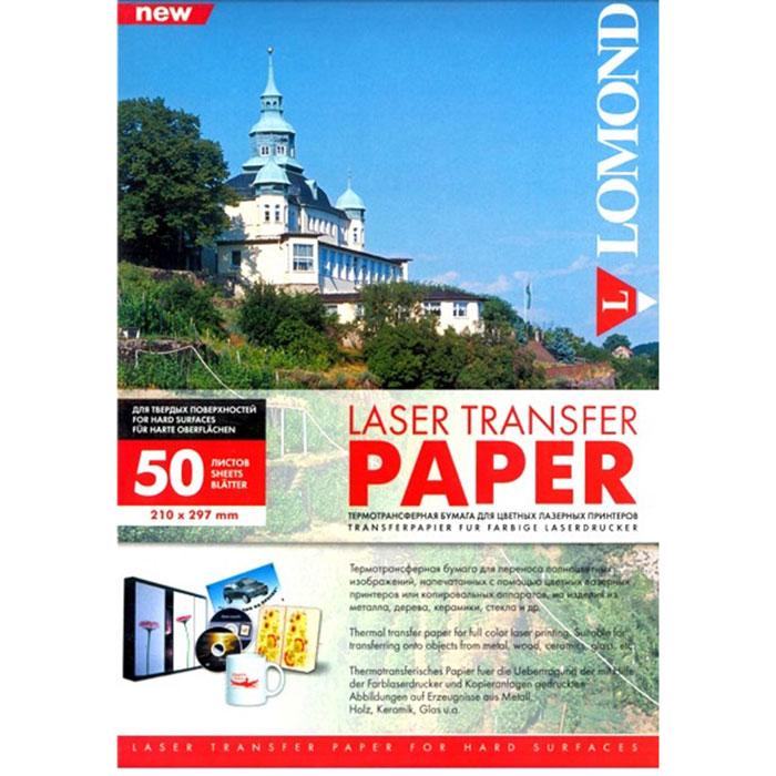 Lomond Transfer А4/50л термотрансферная бумага для лазерной печати, для поверхностей0807435Термотрансферная бумага Lomond для лазерной печати, используется для переноса полноцветных изображений на изделия из металла, дерева, керамики, стекла и др. Термотрансферная бумага Lomond рекомендуется для изготовления сувенирной, рекламной, подарочной продукции тиражом от 1 экз., оригинального оформления интерьера (изображения, фотографии на зеркалах, стеклах, мебели) и др. На изделие переносится только тонер, подложка полностью удаляется. Для всех типов цветных лазерных принтеров и копировальных аппаратов, кроме: Canon CP 660, Epson Laser C 8500, Epson Laser C 8600, Epson Aculaser C 1100, HP 2600 N, MINOLTA Bizhub ProC500.