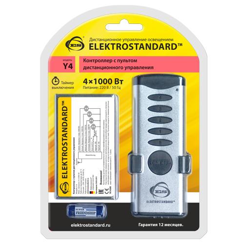Пульт дистанционного управления электроприборами Elektrostandard Y4, 4 канала