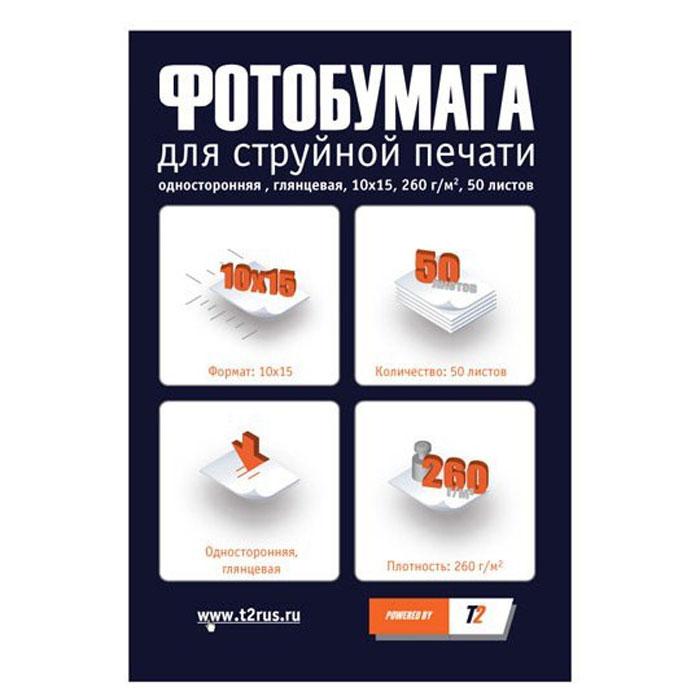 T2 PP-109 260/10х15/50л глянцевая односторонняя фотобумагаPP-109Односторонняя глянцевая фотобумага Т2 PP-109 формата 10х15 для струйной печати.