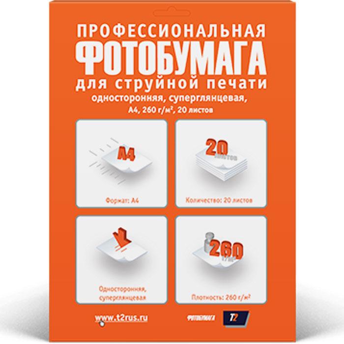 T2 PP-201 260/А4/20л суперглянцевая односторонняя фотобумага