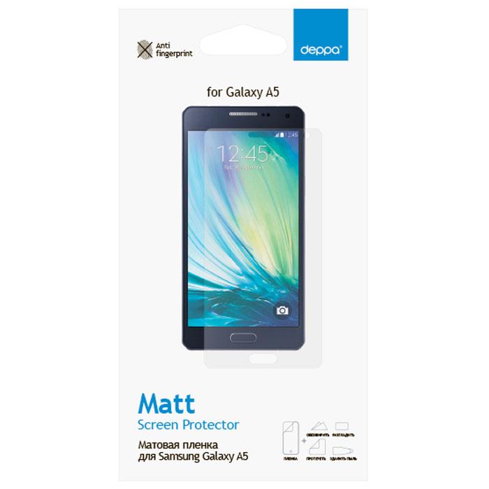 Deppa защитная пленка для Samsung Galaxy A5, матовая61367Матовая пленка Deppa защитит устройство от царапин. Пленка изготовлена из трехслойного японского материала PET.