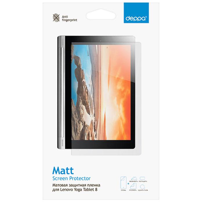 Deppa защитная пленка для планшетов Lenovo Yoga Tablet 8, матовая61304Матовая пленка Deppa защитит устройство от царапин. Пленка изготовлена из трехслойного японского материала PET.