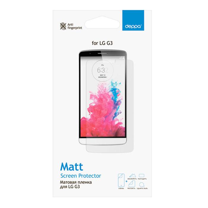 Deppa защитная пленка для LG G3, матовая61344Защитная пленка Deppa для LG G3 надежно защищает экран устройства от царапин. Она изготовлена из 3-слойного материала PET.
