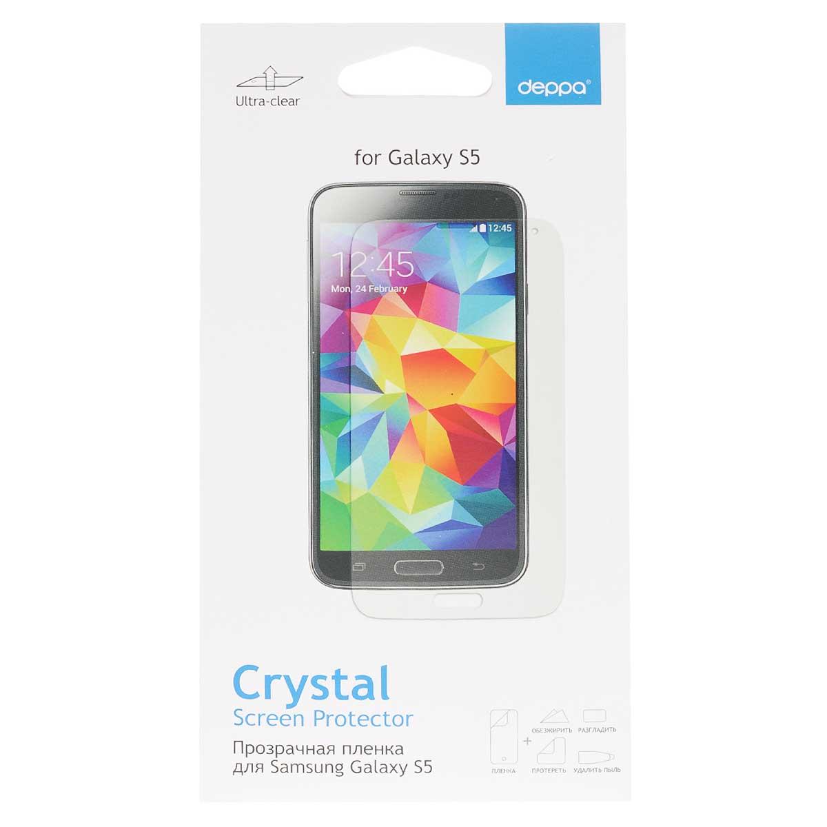 Deppa защитная пленка для Samsung Galaxy S5, прозрачная61311Прозрачная пленка Deppa защитит устройство от царапин. Пленка изготовлена из трехслойного японского материала PET.