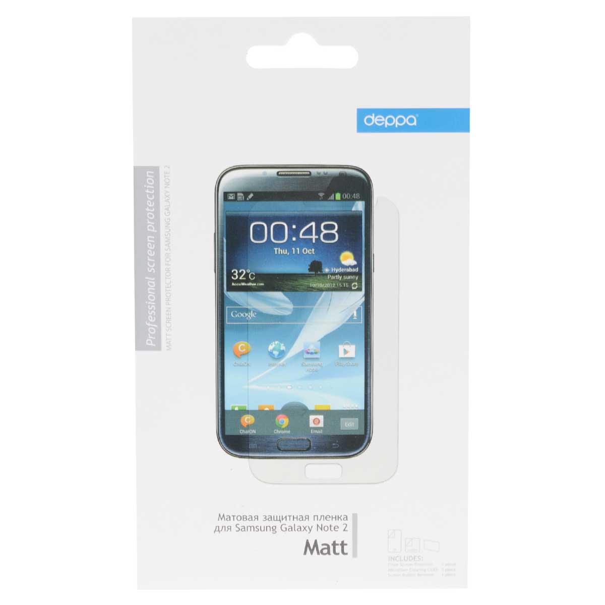 Deppa защитная пленка для Samsung Galaxy Note 2, матовая61015Матовая пленка Deppa защитит устройство от царапин. Пленка изготовлена из трехслойного японского материала PET.