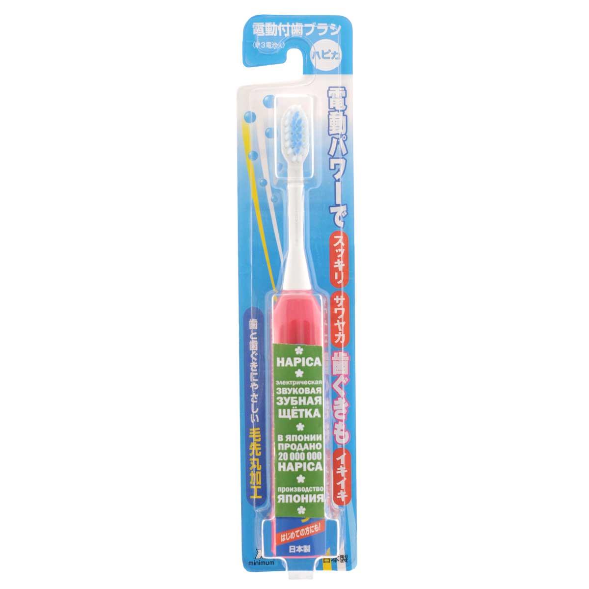 Hapica Minus-ion DB-3XP, Pink электрическая зубная щеткаDB-3XPHapica Minus-ion DB-3X - ионная звуковая зубная щетка. Отрицательно заряженные ионы помогут вам отполировать зубы, избавиться от плохого запаха изо рта, а тонкие щетинки уберут налет даже из самых труднодоступных мест. И все это даже без использования зубной пасты. Или с использованием совсем небольшого количества.