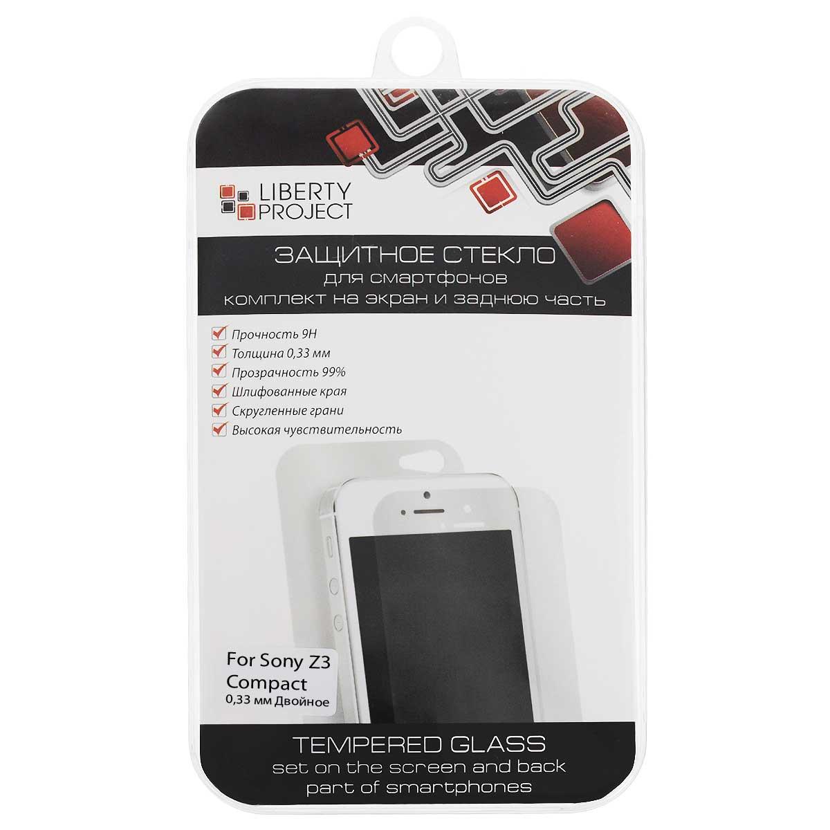 Liberty Project Tempered Glass защитное стекло для Sony Z3 Compact, двойное, Clear (0,33 мм)0L-00000352Защитное стекло Liberty Project Tempered Glass предназначено для защиты поверхности экрана, от царапин, потертостей, отпечатков пальцев и прочих следов механического воздействия. Гарантирует высокую чувствительность при работе с устройством. Данная модель также обладает антибликовым и водоотталкивающим эффектом.