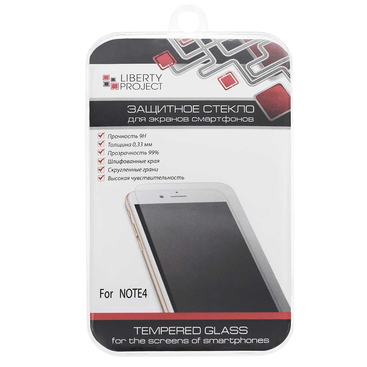 Liberty Project Tempered Glass защитное стекло для Samsung Note 4, Clear (0,33 мм)0L-00000521Защитное стекло Liberty Project Tempered Glass предназначено для защиты поверхности экрана, от царапин, потертостей, отпечатков пальцев и прочих следов механического воздействия. Гарантирует высокую чувствительность при работе с устройством. Данная модель также обладает антибликовым и водоотталкивающим эффектом.
