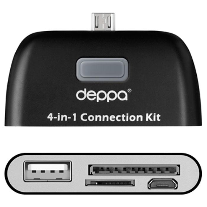 Deppa OTG Connection Kit, Black картридер для смартфонов и планшетов с microUSB11405Картридер Deppa OTG Connection Kit для смартфонов и планшетов с microUSB предназначен для передачи данных с внешних носителей информации, подключения периферийных устройств и синхронизации с компьютером через microUSB дата-кабель. Для удобства в устройстве есть возможность для подключения карт памяти, внешних жестких дисков, цифровых фотокамер, USB клавиатуры, мыши.