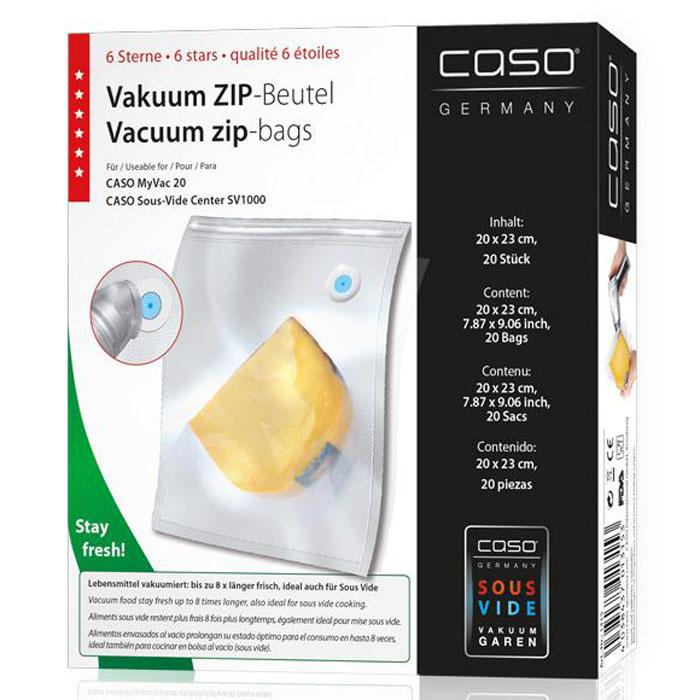 CASO ZIP 20х23 пакеты для вакуумного упаковщика, 20 шт.