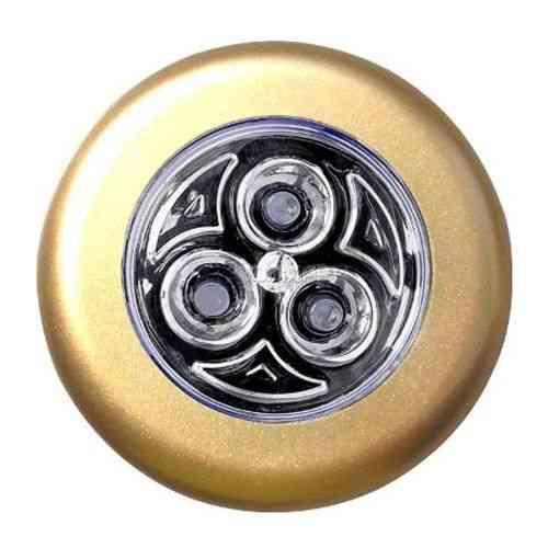 Ночник Ультра ЛАЙТ CZ-3(B) золото без батарей