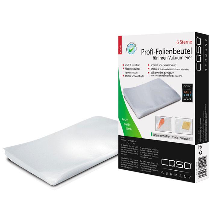 CASO VC 16х23 пакеты для вакуумного упаковщика, 50 шт. ( VC 16*23 )